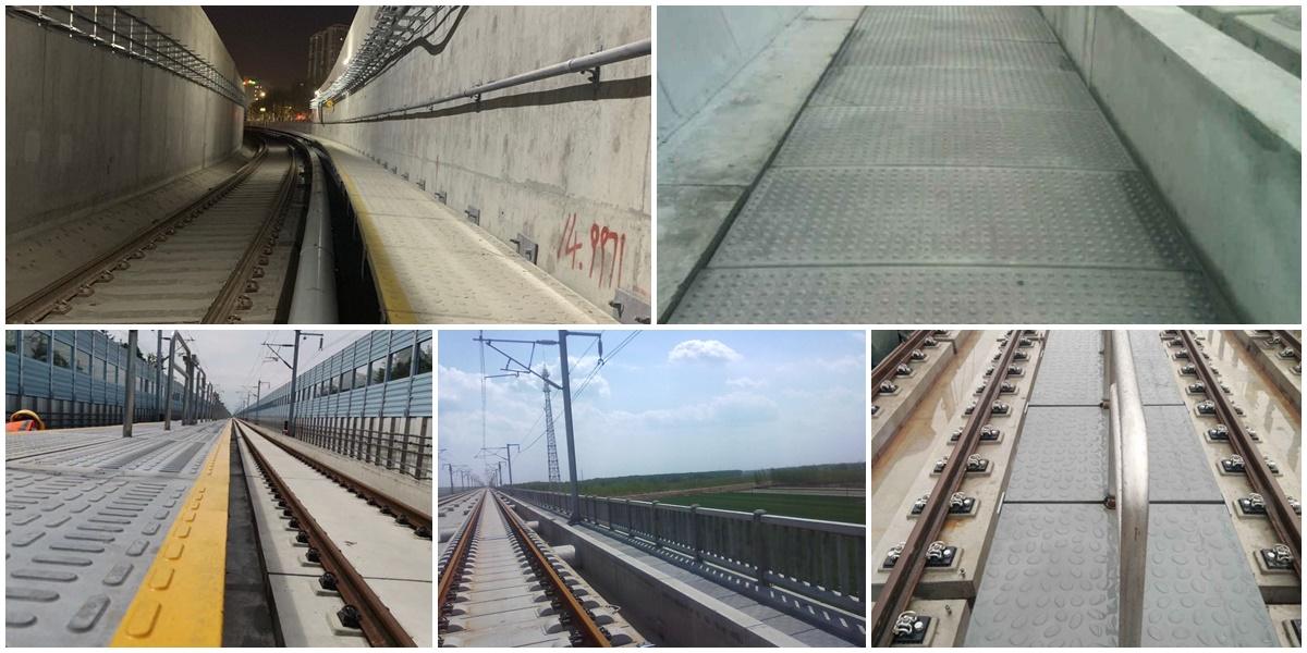 RPC盖板高铁工程应用案例