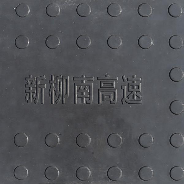 RPC电缆槽盖板