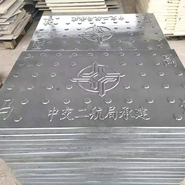 RPC路基沟盖板